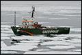 Volgende stap gezet in zaak rond Arctic Sunrise