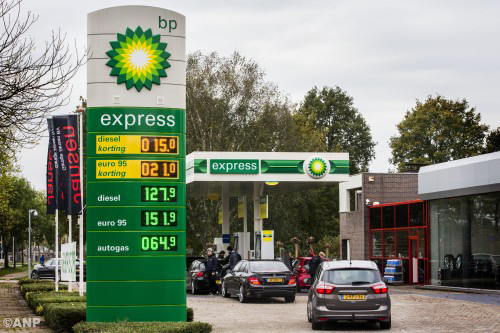 BP wil pensioenen naar België verhuizen