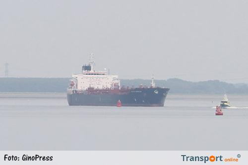Olietanker 'STI St. Charles' vastgelopen op Westerschelde [+foto]