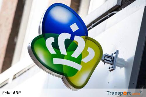 KPN koopt databeveiliger QSight IT