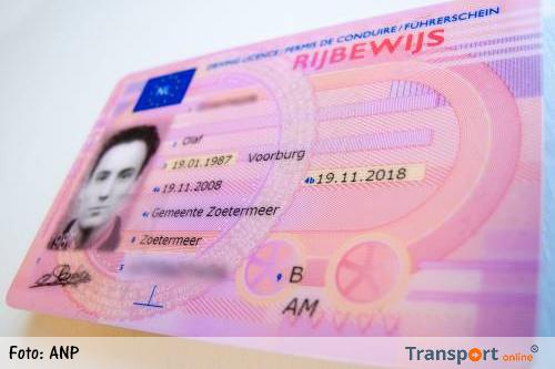 Proef aanvragen van rijbewijs per computer