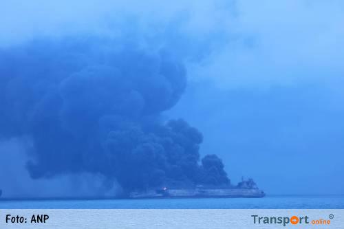 Brandende Iraanse tanker 'Sanchi' gezonken