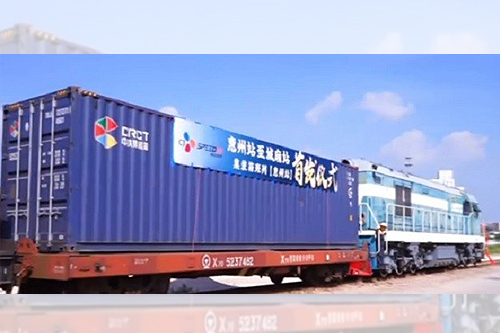 CJ Logistics opent haar Euraziatische 'IJzeren Zijderoute'