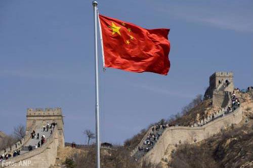 China breidt invoertarieven voor VS uit