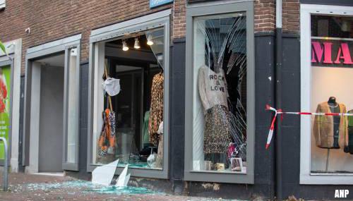 ABN AMRO sluit geldautomaten vanwege plofkraakrisico