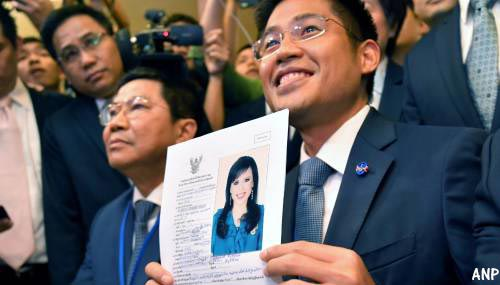 Thaise koning niet blij met ambities prinses Ubolratana
