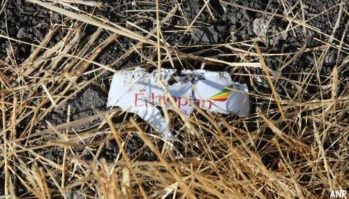 Ramptoestel van Ethiopian Airlines was onbestuurbaar