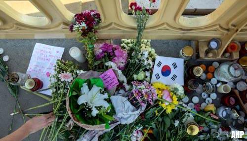 Kapitein rampschip Donau had al ongeval in Nederland