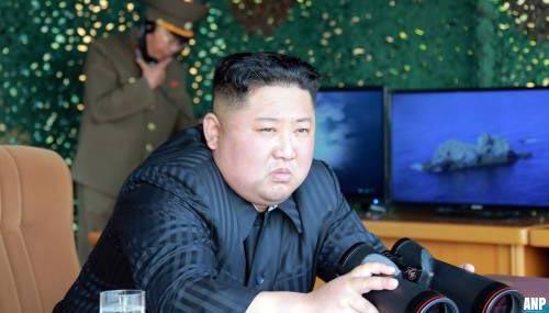 Noord-Korea steelt miljarden euro's met cyberaanvallen op banken