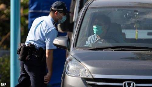 China verruimt gebied met maatregelen rondom Wuhan om virus