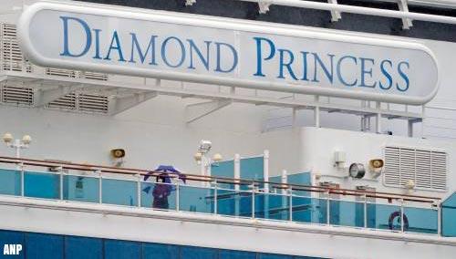 Weer 88 nieuwe besmettingen met coronavirus op cruiseschip Diamond Princess
