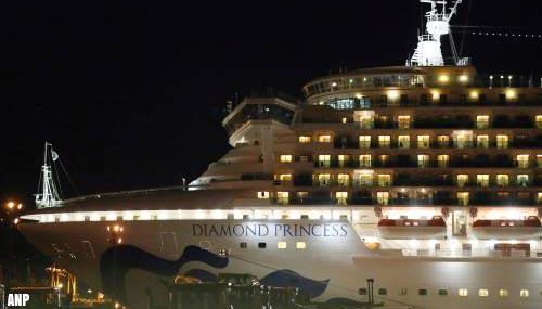 Einde van quarantaine in zicht voor opvarenden cruiseschip Japan