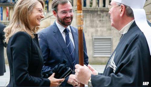 Prins Charles Jean Philippe Marie Guillaume geboren in Luxemburg