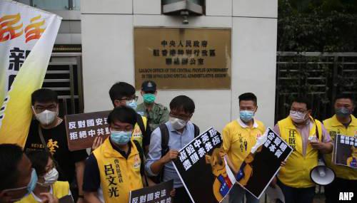China dreigt VS met maatregelen bij ingrijpen in Hongkong