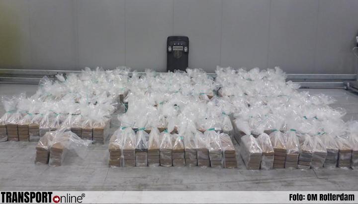 Douane onderschept 2020 kilo cocaïne in haven Rotterdam
