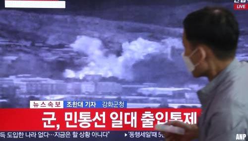 Opblazen Koreaans verbindingskantoor 'was nog maar begin'