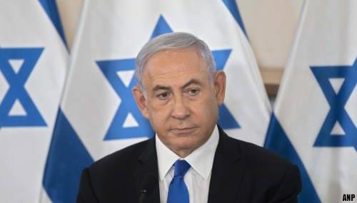 Netanyahu: Israël heeft geen tijdschema voor beëindigen geweld