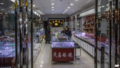 Producentenprijzen China stijgen in hoogste tempo sinds 2008