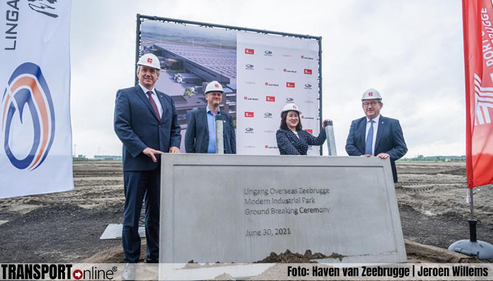 Chinese Lingang Group bouwt state-of-the-art logistiek park in haven van Zeebrugge