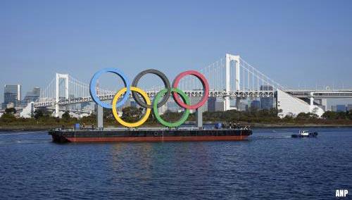 Aantal coronabesmettingen loopt ook in Tokio verder op