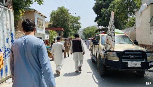 Evacuatie van EU-personeel uit Afghanistan is afgerond