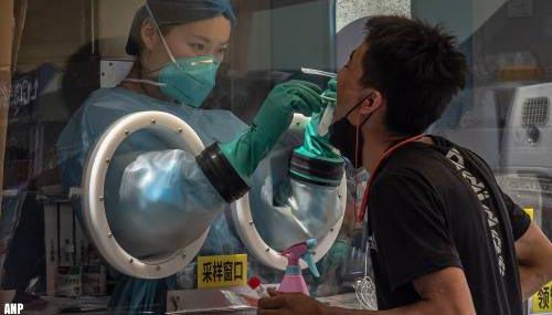 Biden vasthoudend over onderzoek naar oorsprong coronavirus