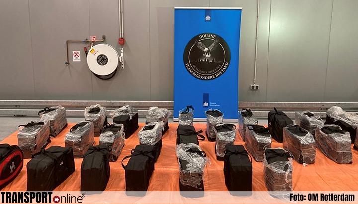 Douane onderschept in totaal ruim 1.100 kilo cocaïne in Rotterdamse haven