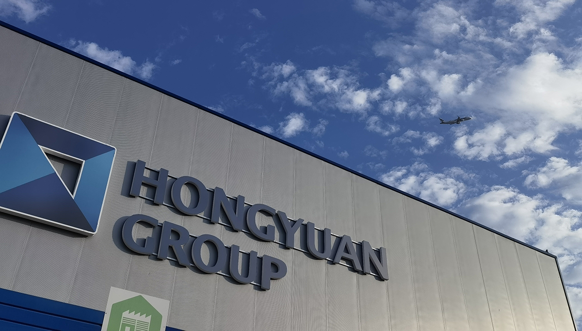 Nieuwe logistieke hub voor Hongyuan Group op Brussels Airport