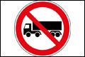 Vrijdag extra druk door rijverbod in Duitsland
